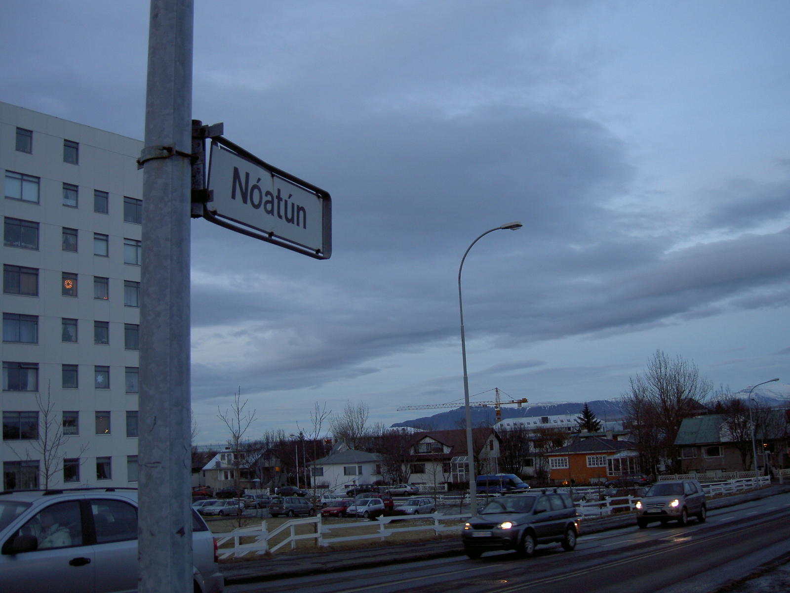 A steet sign bearing the same name as a KDE media player (purpose of page is to display an image)